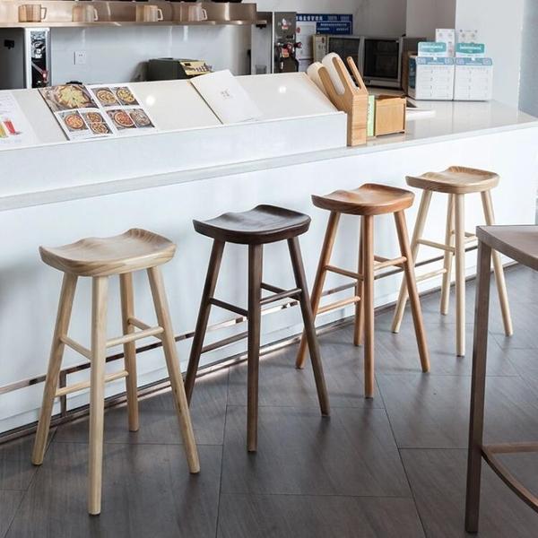 北歐吧台椅酒吧椅實木家用椅子高腳凳手機店凳子現代簡約吧椅吧凳 青木鋪子