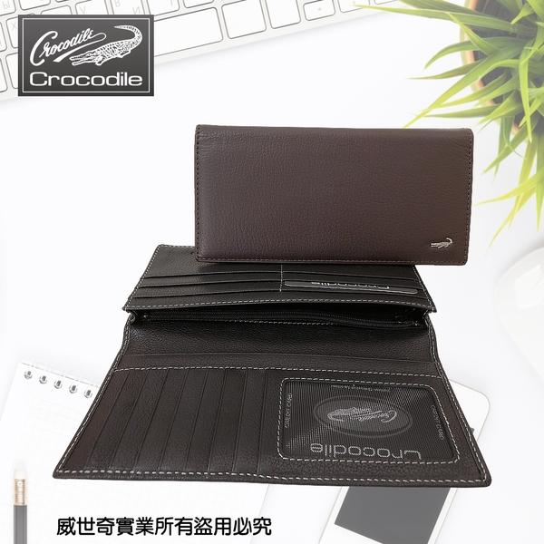 【Crocodile】鱷魚 真皮長夾/男用長夾/17卡片錢包 長夾 (咖啡-11072)【威奇包仔通】