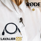 小叮噹的店 RODE RDLAVGO Lavalier GO 領夾式麥克風