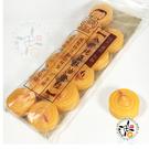 酥油補充包A3203Y(1箱432粒)黃色 【十方佛教文物】