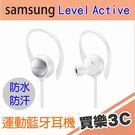 Samsung 三星 LEVEL Active 耳掛式運動 藍牙耳機 白色,防潑水,紀錄運動過程,分期0利率,先創代理