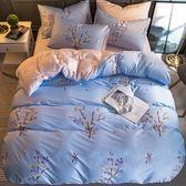 床包組 裸睡水洗棉四件套床單被套2.0m床上用品單人床學生被子宿舍
