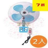 【尋寶趣】金展輝18吋 涼風扇電扇 電風扇 台灣製 工業扇 懸掛扇 壁扇 掛扇 吊扇 (2入) A-1811-1X2