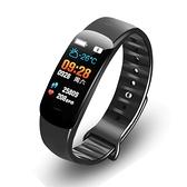 彩屏智慧手環監測量手錶蘋果vivo華為榮耀oppo小米通用5男女情侶多 智慧e家