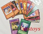 sns 古早味 懷舊童玩 玩具 遊戲卡 遊戲王卡 遊戲王 紙牌遊戲 一組15張(12入 / 組)