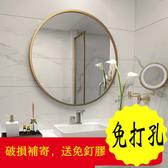 【現貨】80公分 北歐金屬壁挂鏡 浴室鏡 圓鏡 穿衣鏡創意鏡裝飾鏡 圓形鏡子簡約化妝鏡