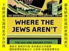 二手書博民逛書店Where罕見The Jews Aren tY255562 Masha Gessen Schocken 出版