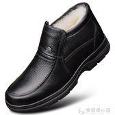 冬季高筒棉鞋男中老年防水防滑保暖加絨老人爸爸皮鞋羊毛加厚 安妮塔小舖