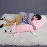 創意可愛狐貍公仔超長毛絨玩具布娃娃女男朋友抱枕午睡覺靠墊禮物·蒂小屋服飾 IGO