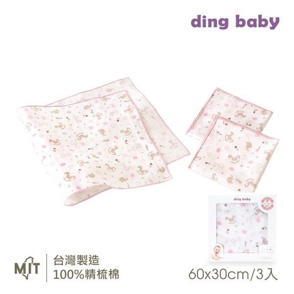 【盒裝】ding baby 歡樂木馬純棉紗布澡巾-歡樂粉-3入 C-99201-P0-FF