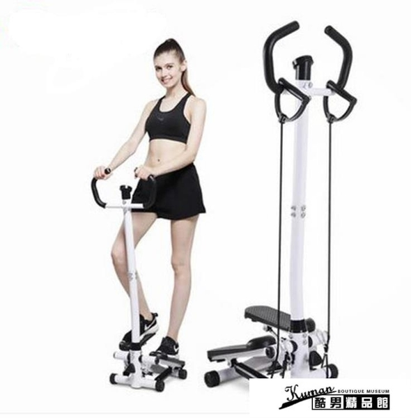 踏步機 迷你踏步機家用靜音機運動健身訓練多功能扶手鍛煉機運動健身器材 酷男