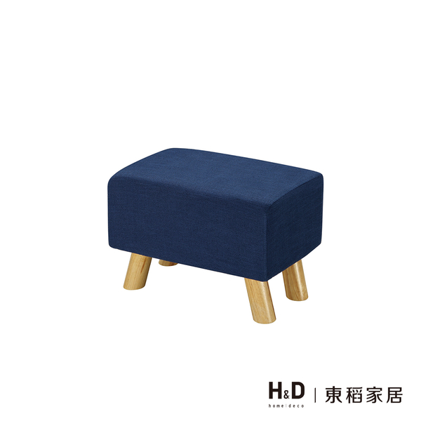 奈德藍色長方凳(21JS1/251-6)/H&D東稻家居