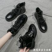 高幫潮鞋女馬丁靴秋季新款黑色百搭英倫風帥氣機車短靴薄款潮 創意家居生活館