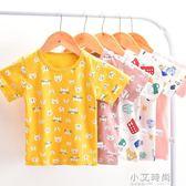 兒童短袖T恤寶寶上衣純棉女童半袖洋氣夏裝嬰兒短袖衫男童白色t恤【小艾新品】