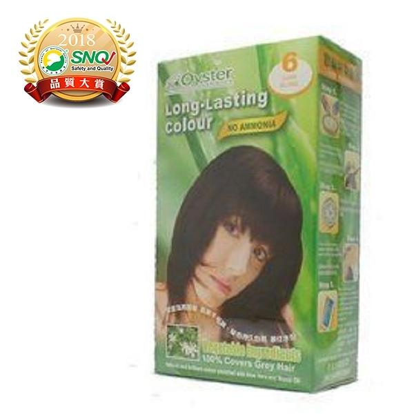 歐絲特Oyster長效型植物性染髮劑 11色可選◆德瑞健康家◆