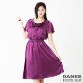 【岱妮蠶絲】素縐緞蠶絲荷葉領洋裝