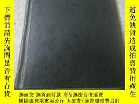 二手書博民逛書店Measurement(測量)1995罕見vol.15-16 (