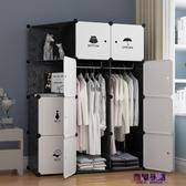 衣櫃簡易 現代簡約經濟塑料布藝宿舍省空間組裝樹脂衣櫥折疊仿實木 降價兩天