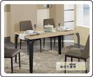 {{ 海中天休閒傢俱廣場 }} C-25 摩登時尚 餐桌系列 438-1 米達爾4.3尺栓木色餐桌(不含餐椅)