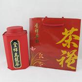 老式條型 凍頂烏龍 75克 全祥茶莊 02精製品 DA02