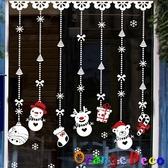 壁貼【橘果設計】聖誕吊飾 耶誕 DIY組合壁貼 牆貼 壁紙 壁貼 室內設計 裝潢 壁貼