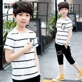 男童裝夏裝兒童短袖t恤中大童男孩12半袖上衣15歲體恤潮 奇思妙想屋