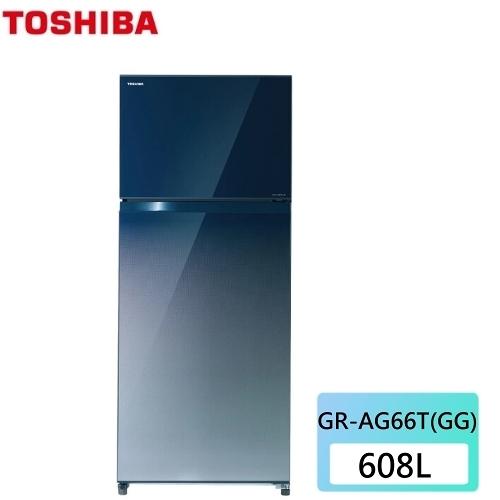 可申請退稅補助【東芝】608L 無邊框設計 -3度c抗菌鮮凍變頻冰箱《GR-AG66T(GG)》(含拆箱定位)