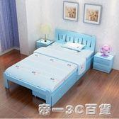 實木兒童床男孩單人床1.5米女孩公主床寶寶床小床1.2米兒童拼接床【帝一3C旗艦】IGO