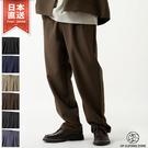 【ZIP FIVE】西裝寬褲