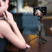華為自拍桿藍牙三腳架蘋果oppo手機通用型直播拍照神器自牌干支架 滿598元立享89折