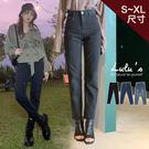 LULUS-Y類韓組-下擺不修邊高腰牛仔長褲S-XL-3色【04190244】