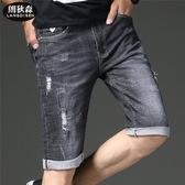 牛仔褲夏季薄款男士修身牛仔短褲男正韓5五分褲彈力中褲破洞牛仔褲黑灰快速出貨下殺75折