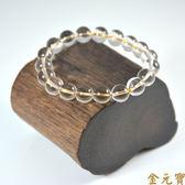 【金元寶】淨心文昌白水晶手珠