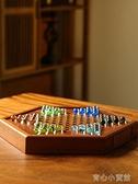 飛行棋 跳棋玻璃球高檔大號老式六角木質棋盤親子彈子跳棋 育心館