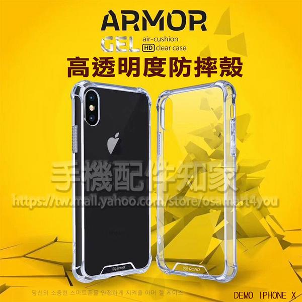 【Roar】Apple iPhone SE2/iPhone 8/iPhone 7 4.7吋 抗摔TPU+PC套/雙料透明防摔殼/手機保護殼