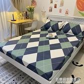 純棉床笠單件全棉床單格子單雙人床套席夢思床墊防塵固定防滑床罩 名購新品
