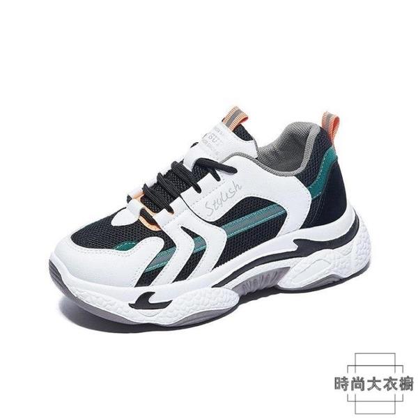運動鞋老爹鞋女女鞋厚底加絨棉鞋休閒鞋秋冬【時尚大衣櫥】