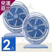 華冠 《2入超值組》MIT台灣製造 14吋手提冷風扇/大風量電風扇AT-230x2【免運直出】