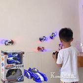 爬牆車 遙控汽車吸牆車充電遙控車玩具車 兒童玩具男孩4歲10-12歲 〖korea時尚記〗