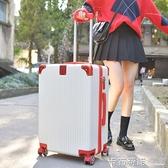復古鋁框行李箱女拉桿箱男網紅旅行箱萬向輪大學生韓版小清新直角 聖誕節全館免運