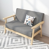 沙發北歐簡約現代布藝客廳小戶型實木單人椅子臥室雙人簡易出租房 Lanna YTL
