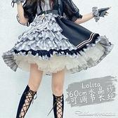雙十一特價 lolita裙撐日常無骨軟紗撐洛麗塔軟妹水晶裙撐cosplay