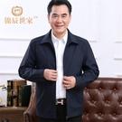 爸爸夾克外套 2019春季新款中年夾克男...
