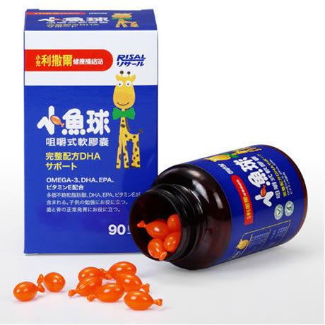 小兒利撒爾 小魚球咀嚼式軟膠囊(小魚油)90粒/盒  公司貨中文標 PG美妝