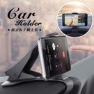 二入價 (影片實測) 儀表板手機支架 GPS 車用 手機架 車架【AD0037D】儀表板