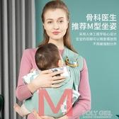 西爾斯嬰兒背巾新生兒初生寶寶背帶外出簡易多功能前抱式抱娃神器 ATF 聖誕鉅惠