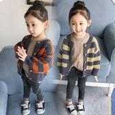 年終鉅惠女童寶寶針織開衫毛衣春秋裝2018 新款嬰兒中小童外套1-2-3-4歲 森活雜貨