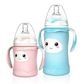 嬰兒奶瓶玻璃防爆防摔寬口徑感溫硅膠保護套新生兒寶寶