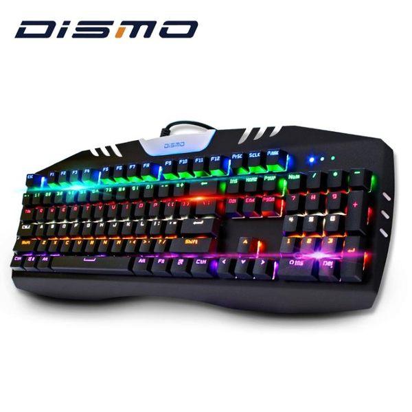 鍵盤青軸黑軸紅軸茶軸游戲鍵盤