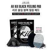 韓國RiRe 去角質毛孔管理潔膚棉片(單片入)【小三美日】
